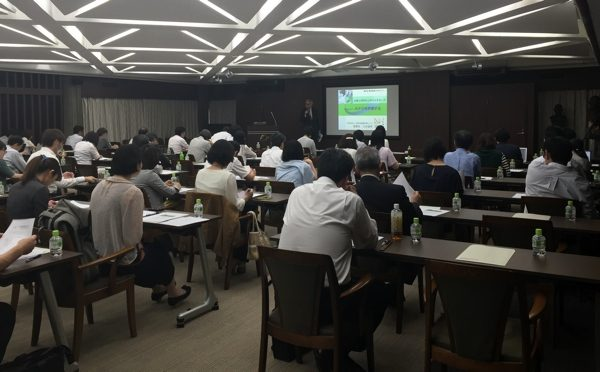 東洋経済CSRセミナー